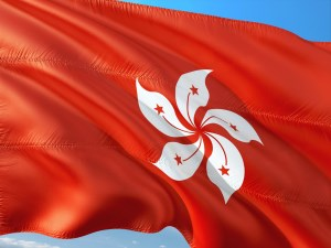 Australia finalises free trade agreement with Hong Kong article image