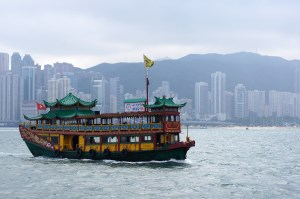 Australia-Hong Kong Free Trade Agreement finalised article image