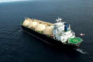 Australia now world's biggest exporter of natural gas article image
