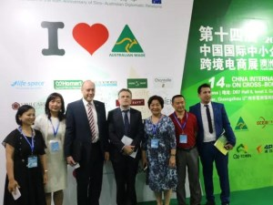 Aussie Made campaign signs cross-border e-commerce agreement with China article image
