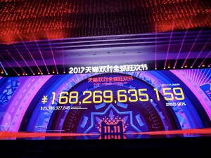 Alibaba smashes Singles' Day revenue record article image
