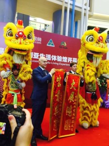 'Oz-Town' store opened to promote Australian Made in China article image